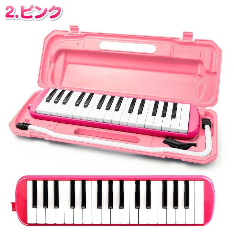 鍵盤ハーモニカ ケース ホース 吹き口 32鍵盤 卓奏用パイプ 卓奏用ホース 立奏用吹き口 軽量 32鍵盤ハーモニカ お名前シール クロス プレゼント 贈り物 おもちゃ hobinavi 11