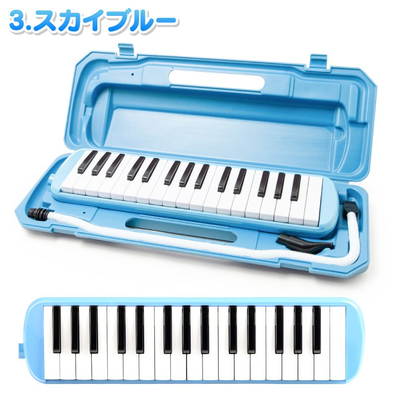 鍵盤ハーモニカ ケース ホース 吹き口 32鍵盤 卓奏用パイプ 卓奏用ホース 立奏用吹き口 軽量 32鍵盤ハーモニカ お名前シール クロス プレゼント 贈り物 おもちゃ hobinavi 12