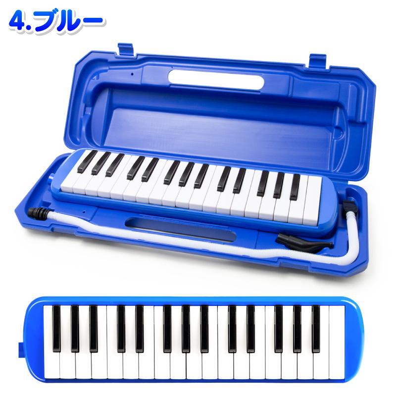鍵盤ハーモニカ ケース ホース 吹き口 32鍵盤 卓奏用パイプ 卓奏用ホース 立奏用吹き口 軽量 32鍵盤ハーモニカ お名前シール クロス プレゼント 贈り物 おもちゃ hobinavi 13
