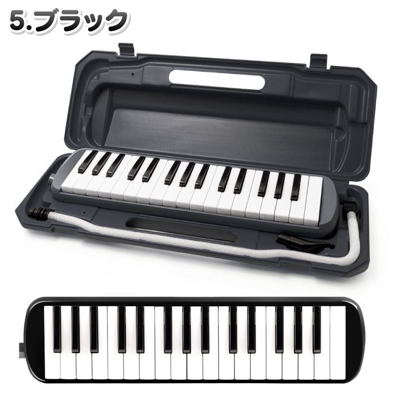 鍵盤ハーモニカ ケース ホース 吹き口 32鍵盤 卓奏用パイプ 卓奏用ホース 立奏用吹き口 軽量 32鍵盤ハーモニカ お名前シール クロス プレゼント 贈り物 おもちゃ hobinavi 14