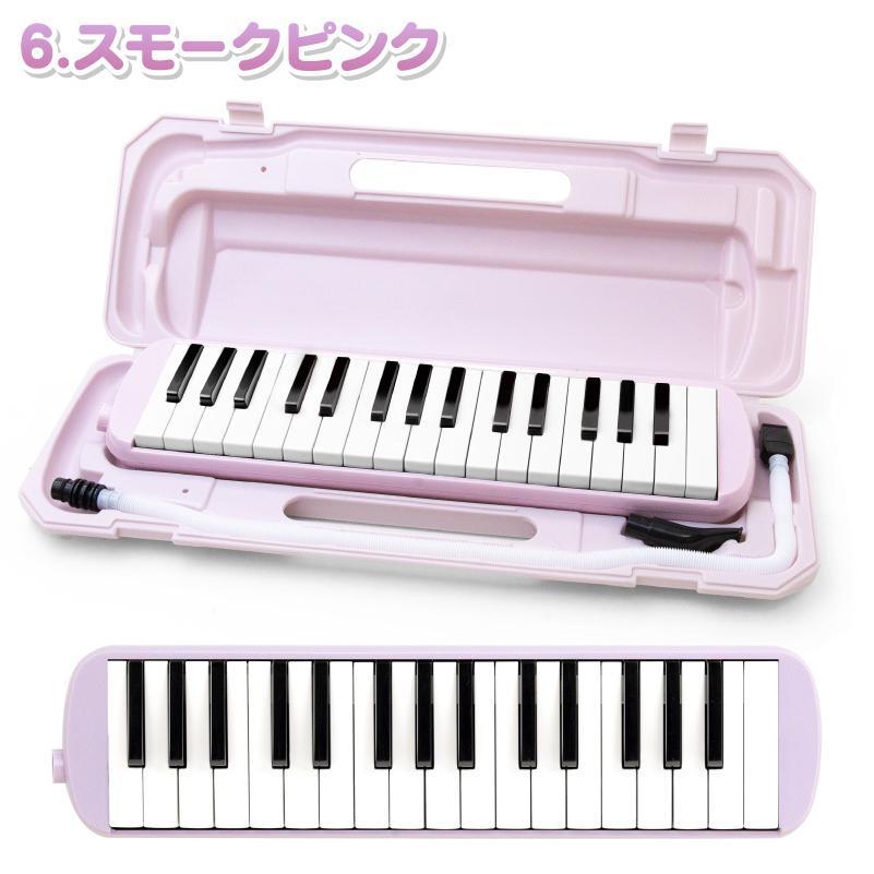 鍵盤ハーモニカ ケース ホース 吹き口 32鍵盤 卓奏用パイプ 卓奏用ホース 立奏用吹き口 軽量 32鍵盤ハーモニカ お名前シール クロス プレゼント 贈り物 おもちゃ hobinavi 15