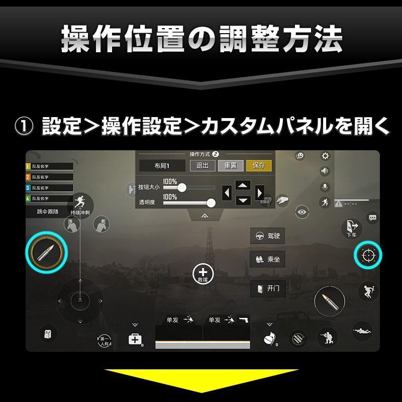 荒野行動 iphone android