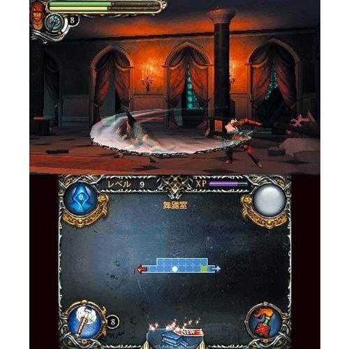 Castlevania - Lords of Shadow - 宿命の魔鏡 (キャッスルヴァニア ロード オブ シャドウ さだめのまきょう) - 3D