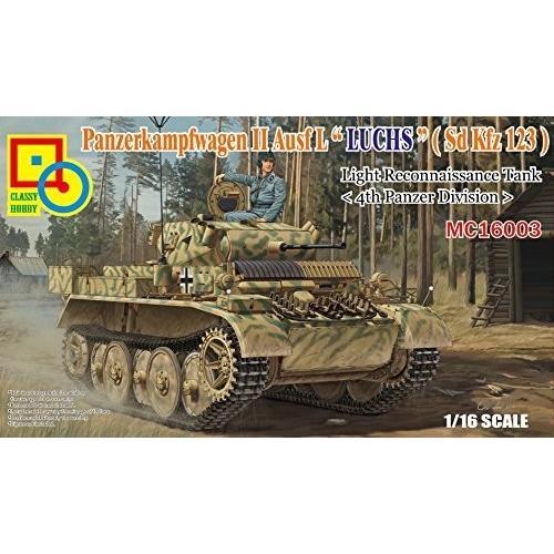 クラッシーホビー 1/16 ドイツ II号L型ルクス 偵察戦車Sdkfz.123 第4戦車師団 プラモデル MK16003