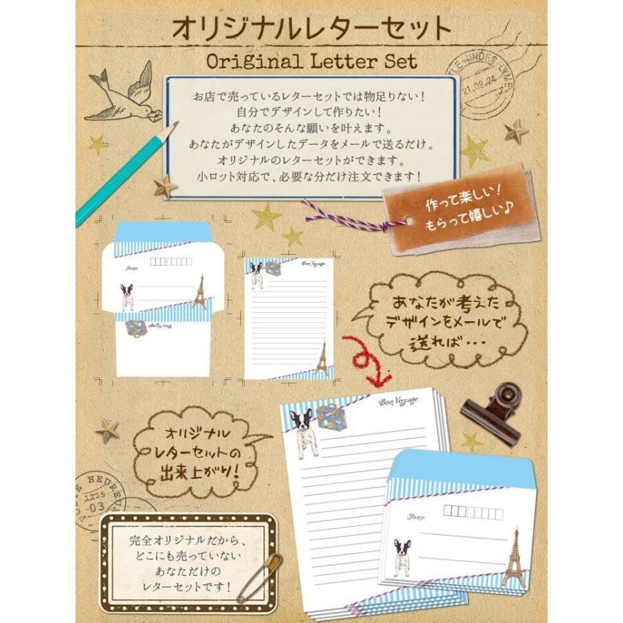 印刷 オリジナルレターセット 5パックセット 1パック封筒6枚 便箋12枚 PP袋入 ノベルティー 販促 プレゼント|hobunsha|02