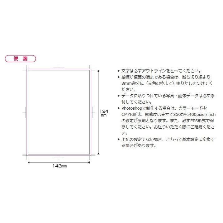 印刷 オリジナルレターセット 5パックセット 1パック封筒6枚 便箋12枚 PP袋入 ノベルティー 販促 プレゼント|hobunsha|05