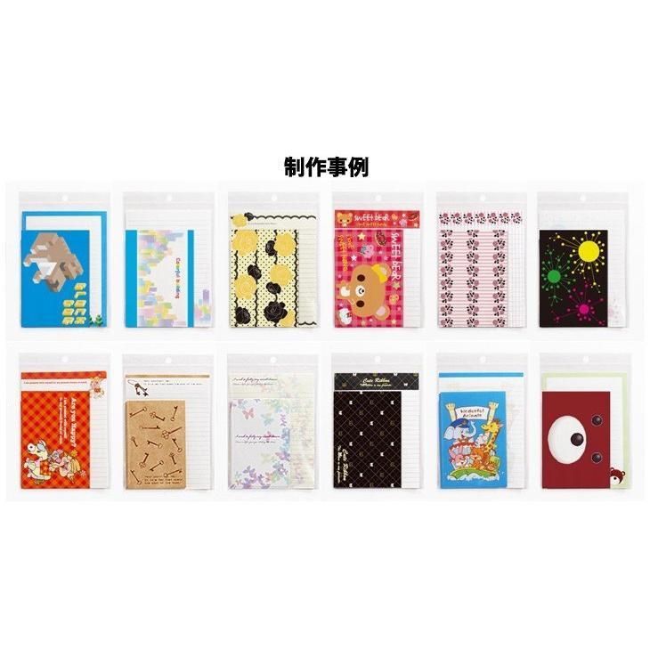 印刷 オリジナルレターセット 5パックセット 1パック封筒6枚 便箋12枚 PP袋入 ノベルティー 販促 プレゼント|hobunsha|06