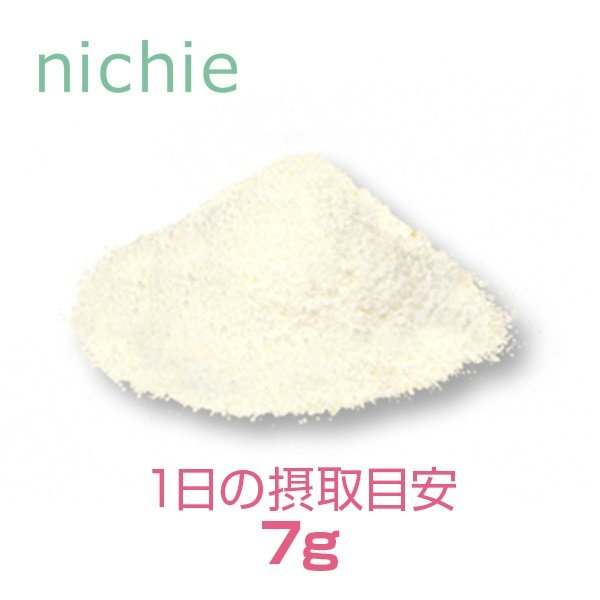 コラーゲン ヒアルロン酸 粉末 サプリメント 100g(コラーゲンペプチド プラセンタ エラスチン コエンザイムQ10 美容 collagen)|hogarakagenki|02