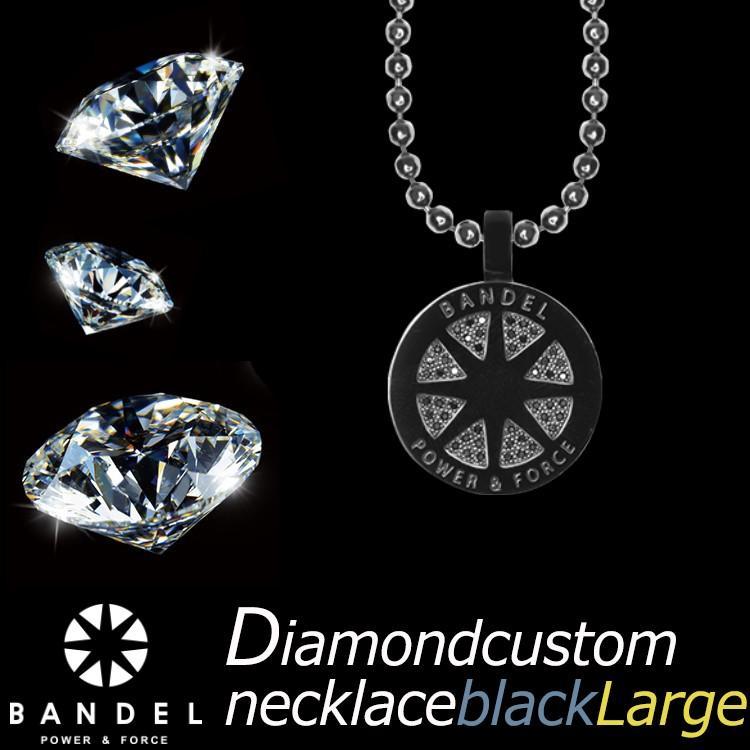 BANDEL バンデル ダイヤモンド カスタム ネックレス ラージ ブラック