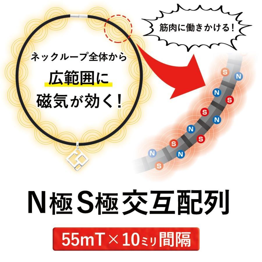 コラントッテ 石川遼愛用 TAO CO スリム 磁気ネックレス