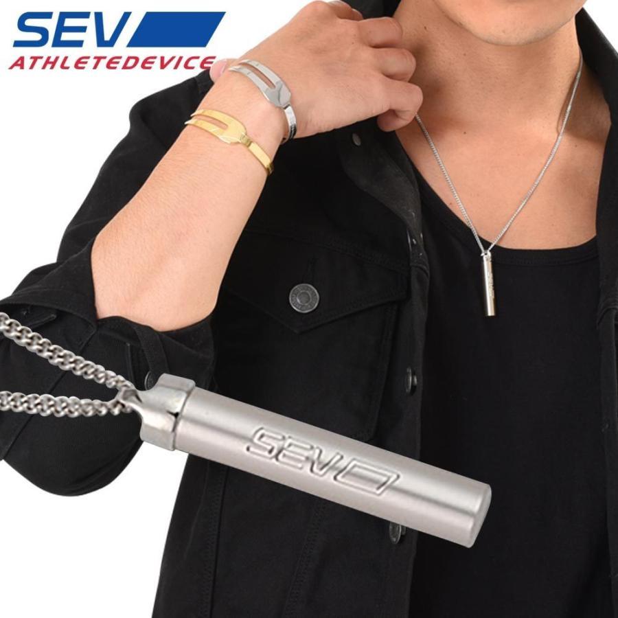 SEV 送料無料でお届けします 男女兼用 メタルバーチカルV2 ネックレス