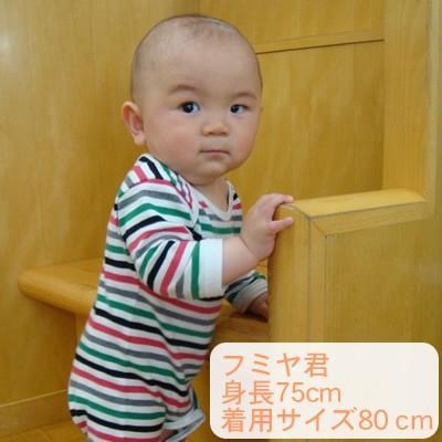 ベビー マルチボーダー 長袖ロンパース 日本製 c74 AnnaNicola(アンナニコラ)|hohoemi|02