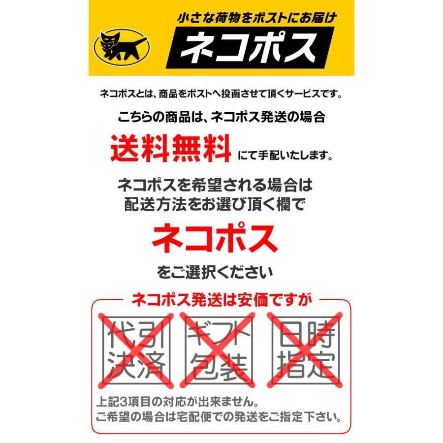 ベビー マルチボーダー 長袖ロンパース 日本製 c74 AnnaNicola(アンナニコラ)|hohoemi|04