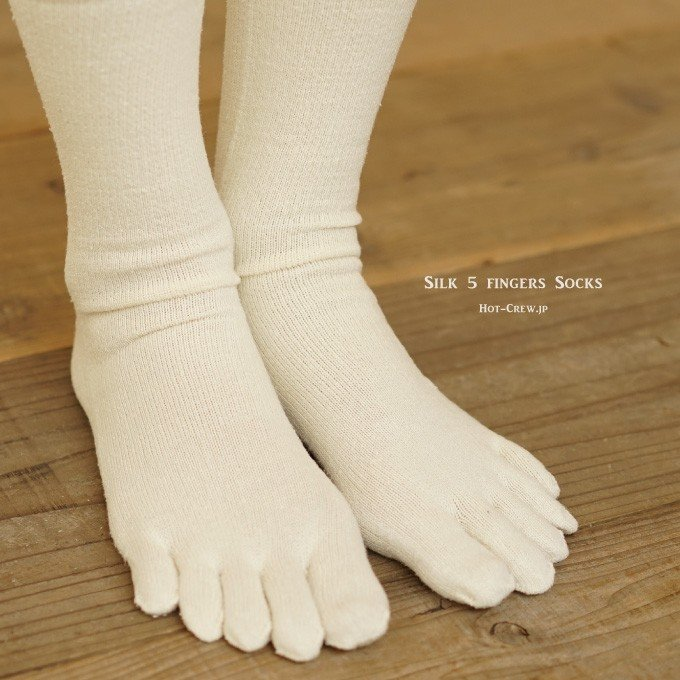 夏は涼しく冬暖かいシルクの靴下 初売り 冷えとり靴下 シルク5本指ソックス 送料無料 価格 3足セット