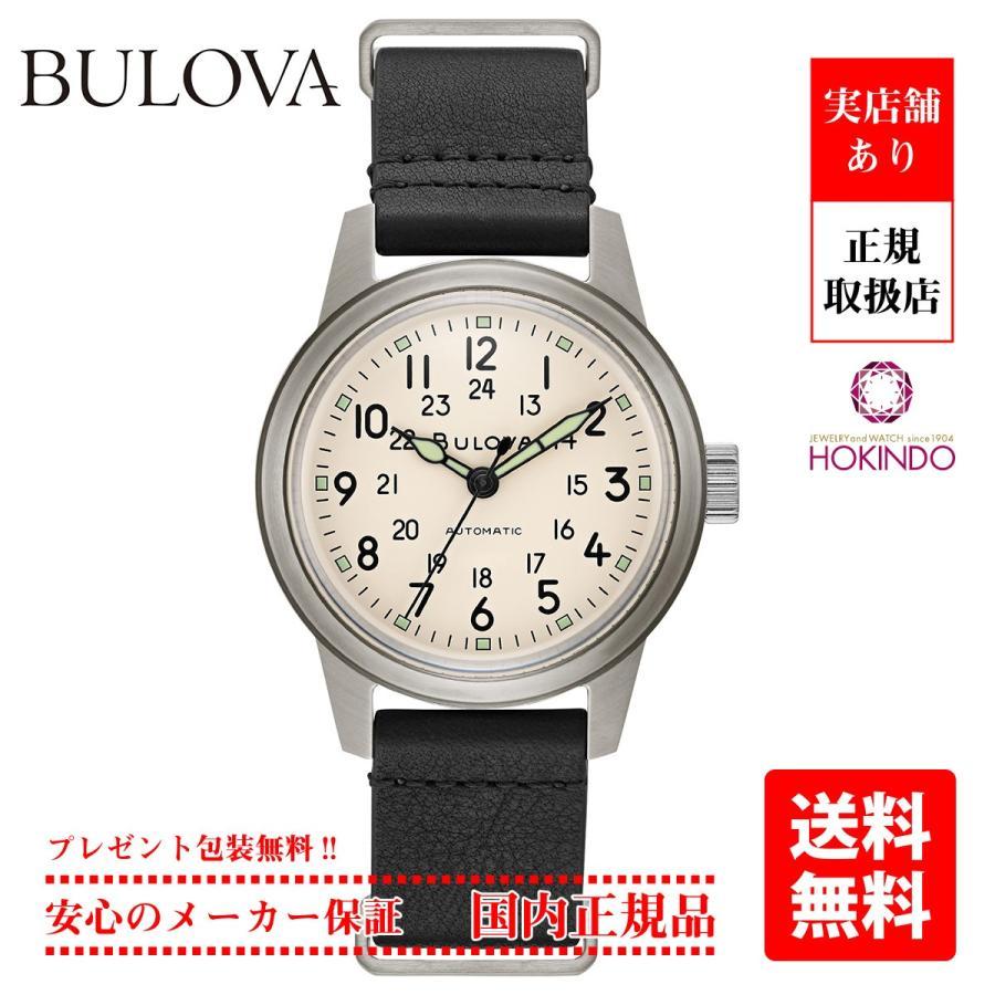 BULOVA Military ブローバ ミリタリー 96A246 Military 自動巻き|hokindo1904