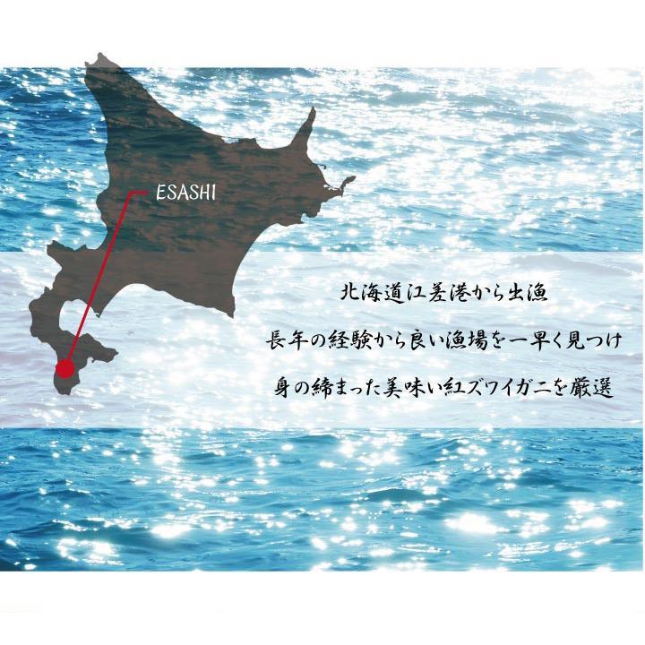 北海道産 紅 ズワイガニ【2尾セット】送料無料(ボイル:冷凍)(1尾500g~600g×2) hokkaido-giftmall 02