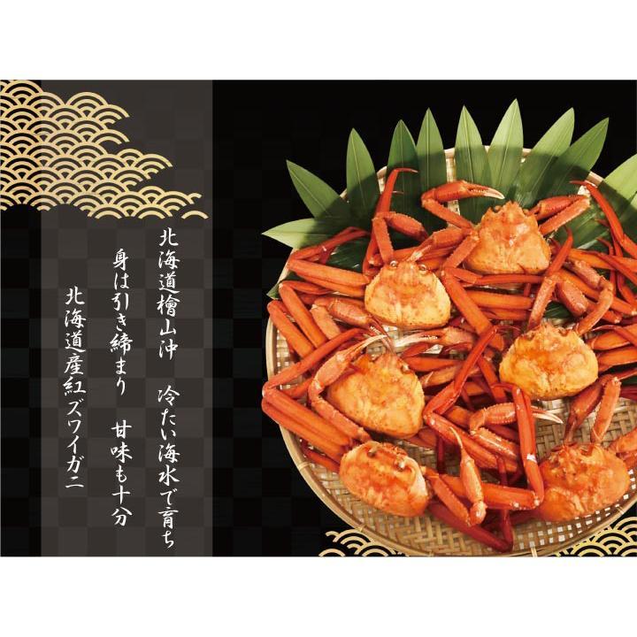 北海道産 紅 ズワイガニ【2尾セット】送料無料(ボイル:冷凍)(1尾500g~600g×2) hokkaido-giftmall 03