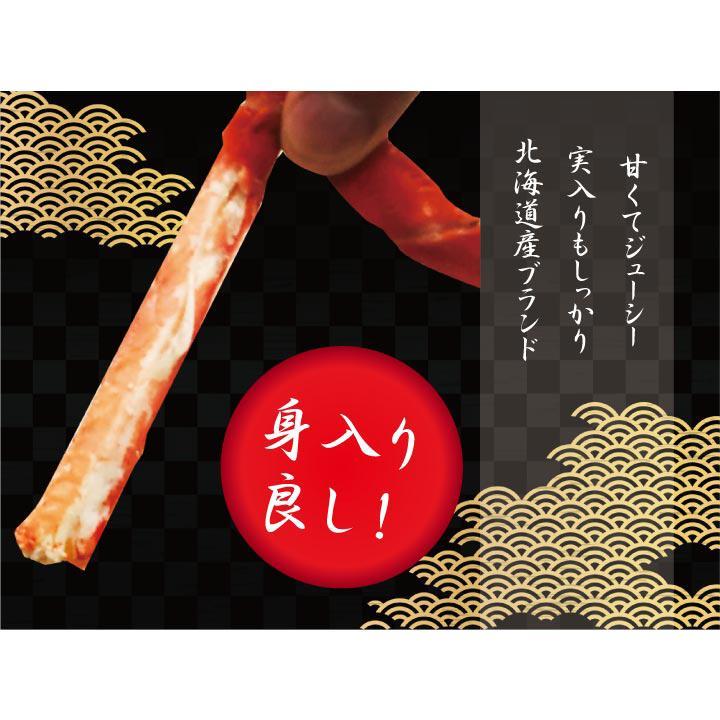 北海道産 紅 ズワイガニ【2尾セット】送料無料(ボイル:冷凍)(1尾500g~600g×2) hokkaido-giftmall 05