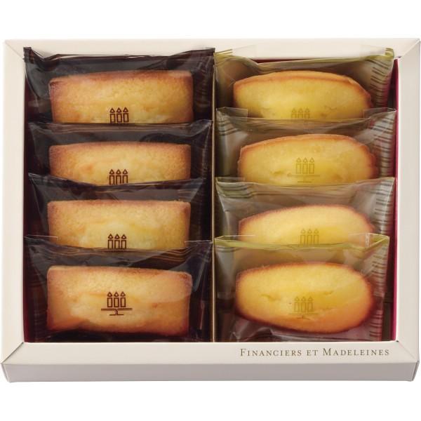 スイーツ ギフト アンリ・シャルパンティエ フィナンシェ・マドレーヌ詰合せ(HFM-10N) / お菓子 洋菓子 和菓子 スイーツセット 内祝い 御祝い 出産内祝い|hokkaido-gourmation