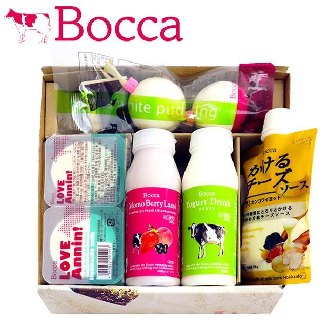 敬老の日 プレゼント スイーツ ギフト BOCCA 牧家 ラッピング無料 BoccaプチセットB 北海道 牧歌 お取り寄せ ショッピング 生菓子 牛乳 お菓子 ぷりん ぼっか
