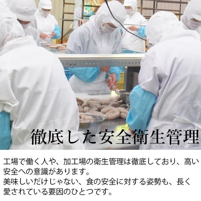 ハム ギフト 送料無料 北海道 トンデンファーム DLG受賞セット(TF-DLB)|hokkaido-gourmation|13