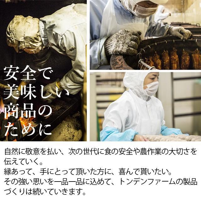 ハム ギフト 送料無料 北海道 トンデンファーム DLG受賞セット(TF-DLB)|hokkaido-gourmation|14