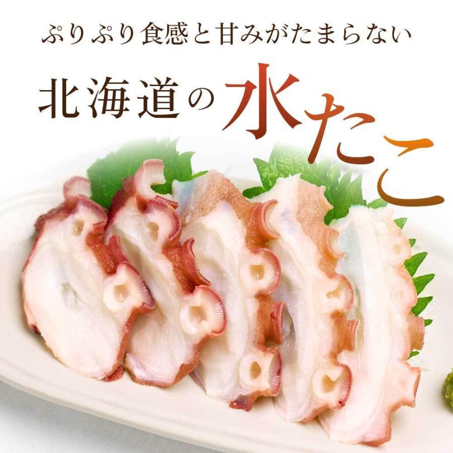 北海道産 水だこ 1本 400〜450g 送料無料 タコ たこ 水だこ 刺身 たっぷり 海鮮丼 ギフト フードロスロス お歳暮 御歳暮 クリスマス|hokkaido-okada|02