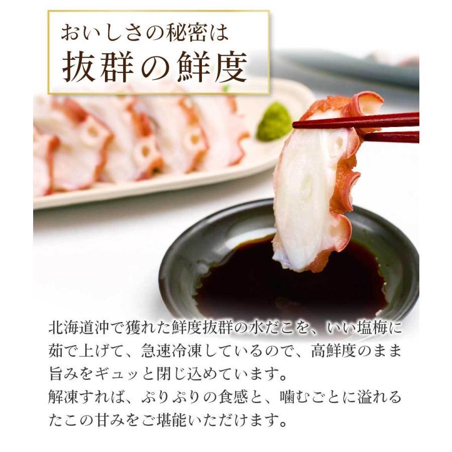 北海道産 水だこ 1本 400〜450g 送料無料 タコ たこ 水だこ 刺身 たっぷり 海鮮丼 ギフト フードロスロス お歳暮 御歳暮 クリスマス|hokkaido-okada|04