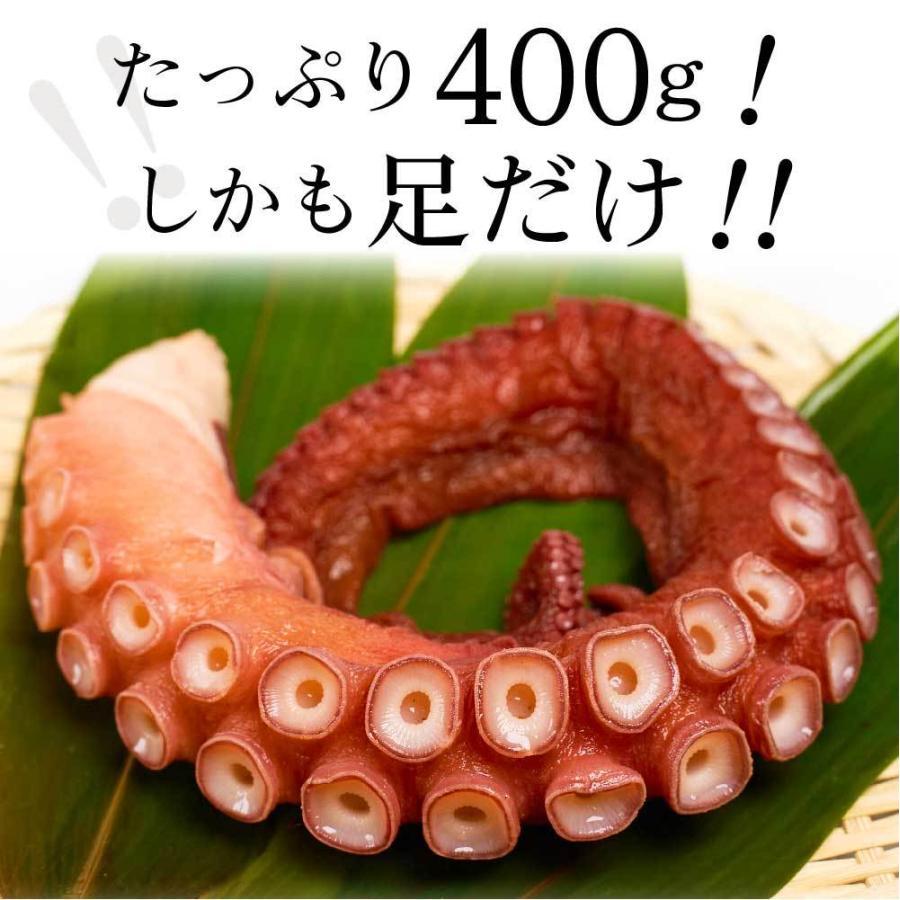 北海道産 水だこ 1本 400〜450g 送料無料 タコ たこ 水だこ 刺身 たっぷり 海鮮丼 ギフト フードロスロス お歳暮 御歳暮 クリスマス|hokkaido-okada|05