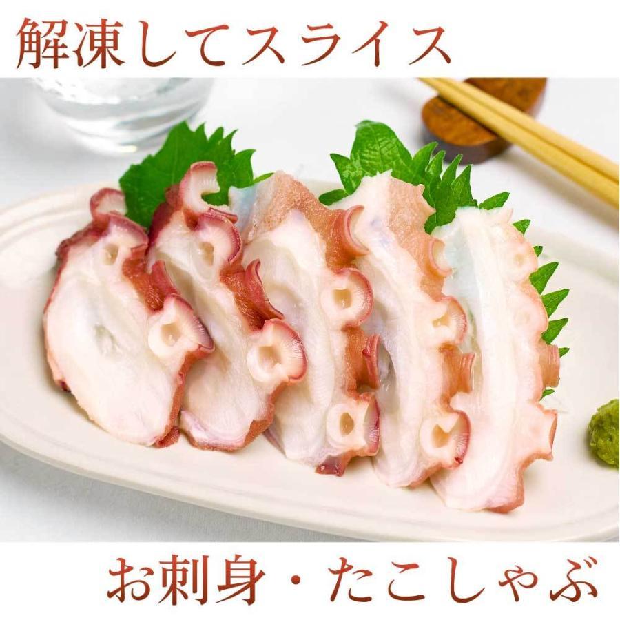 北海道産 水だこ 1本 400〜450g 送料無料 タコ たこ 水だこ 刺身 たっぷり 海鮮丼 ギフト フードロスロス お歳暮 御歳暮 クリスマス|hokkaido-okada|06