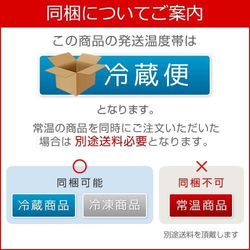 社長のいか塩辛 北海道 お土産 hokkaido-omiyage 04