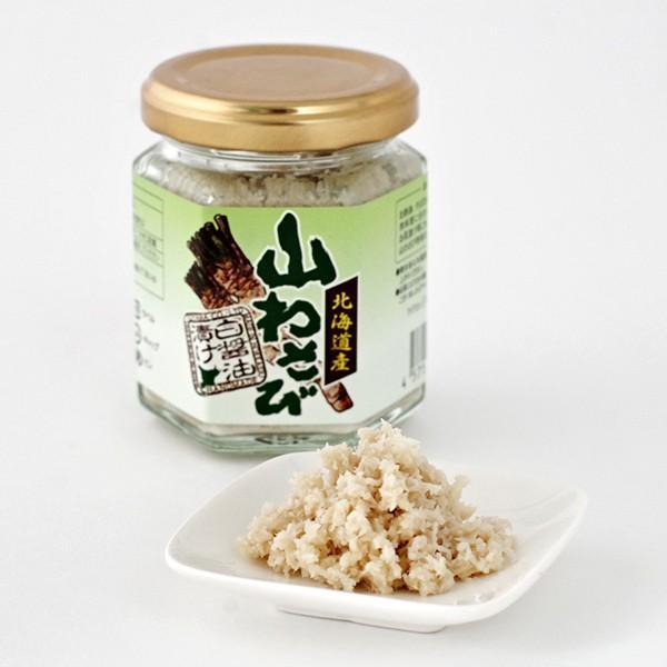 山わさび セール開催中最短即日発送 北海道産 実物 白醤油漬け 90g