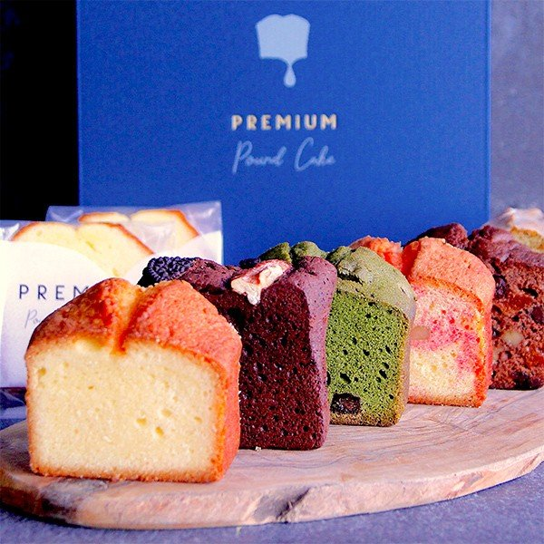 商品追加値下げ在庫復活 PREMIUMパウンドケーキアソートBOX 8個入 毎週更新
