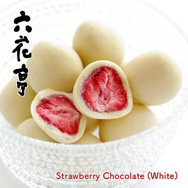 六花亭 ストロベリーチョコ ホワイト 売店 35%OFF