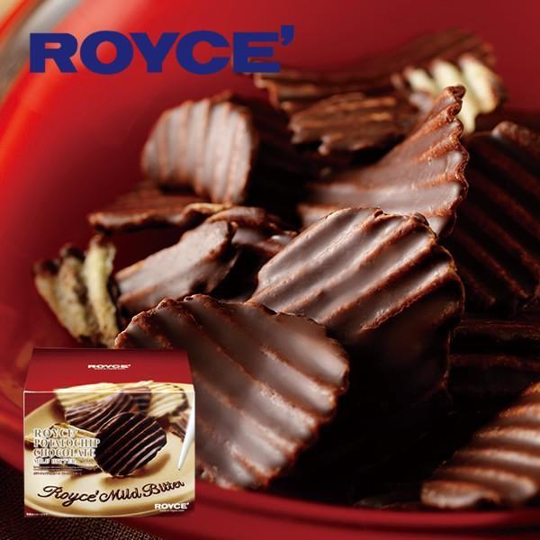 ロイズ ROYCE 日本未発売 正規品スーパーSALE×店内全品キャンペーン マイルドビター ポテトチップチョコレート