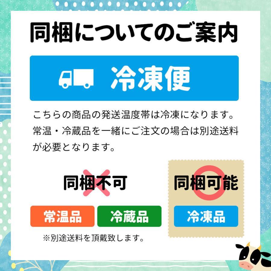 みれい菓 札幌カタラーナ スペシャルいちご 冷凍 320g プレゼント スイーツ hokkaido-shinhakken 05