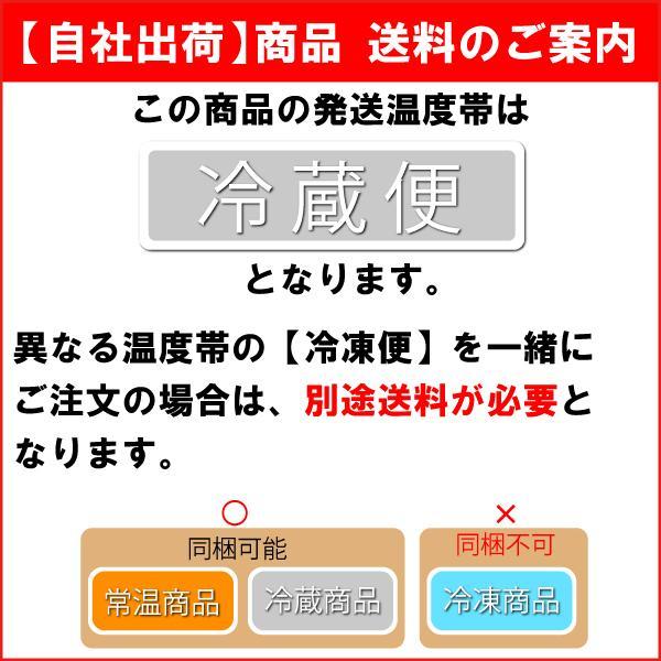 自社出荷「トヤマ 山わさび 白醤油漬け」冷蔵 hokkaidodosankoplaza 05
