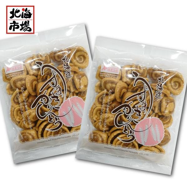 豪華な 年間定番 送料無料 浜塚製菓 94g×2袋セット 北海道うずまきかりんとう