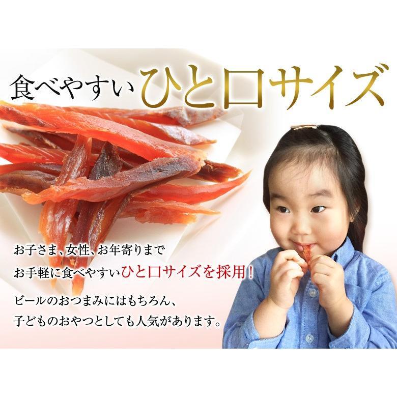 おつまみ 送料無料 皮付きわけあり 鮭とば 北海道産 天然秋鮭 ひと口サイズ 140g|hokkaimaru|10