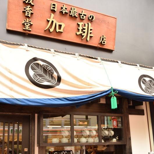 喜左ェ門 (シティロースト・深煎り豆生産国 コロンビア・エチオピア・インドネシア)100g|hokodocoffee|05