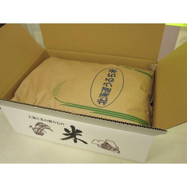 令和2年産 ほしのゆめ 30kg 玄米 一等米 北海道米 当麻産籾貯蔵米|hokubei-shop|02