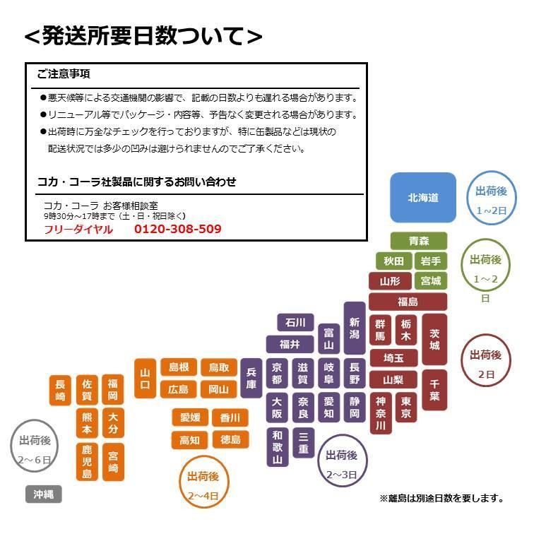 煌(ファン) 烏龍茶 2000mlPET×6本 coca cola 【代引き利用不可】|hokubei-shop|04