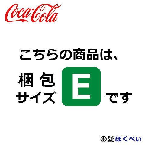 カナダドライ ジンジャーエール 500mlPET×24本 コカ・コーラ メーカー直送|hokubei-shop|03