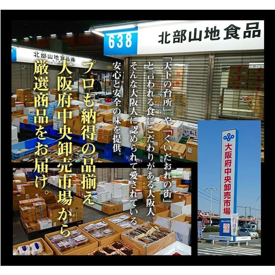 スモークサーモン 天然紅鮭 スモークサーモン 45g×10パック|hokubuyamaji|04