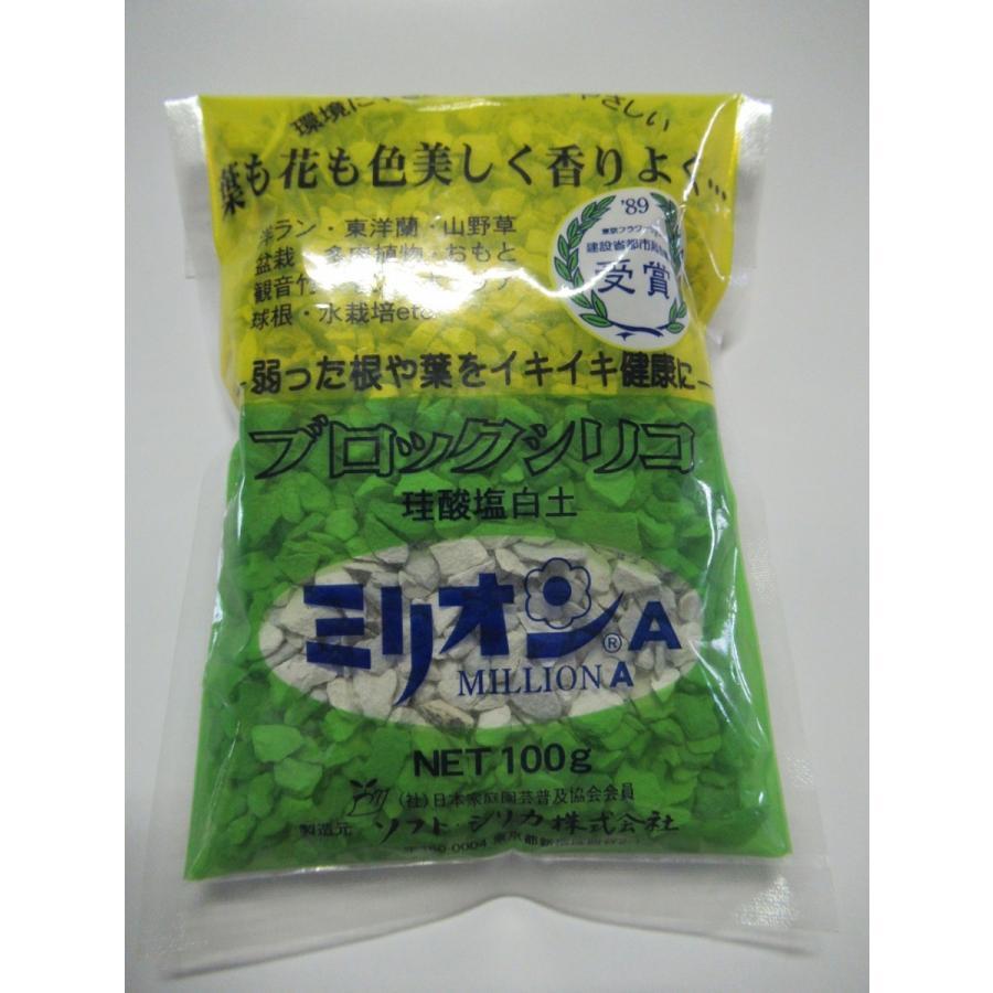 シリカ ソフト 商品カタログ:ソフト・シリカ株式会社 /