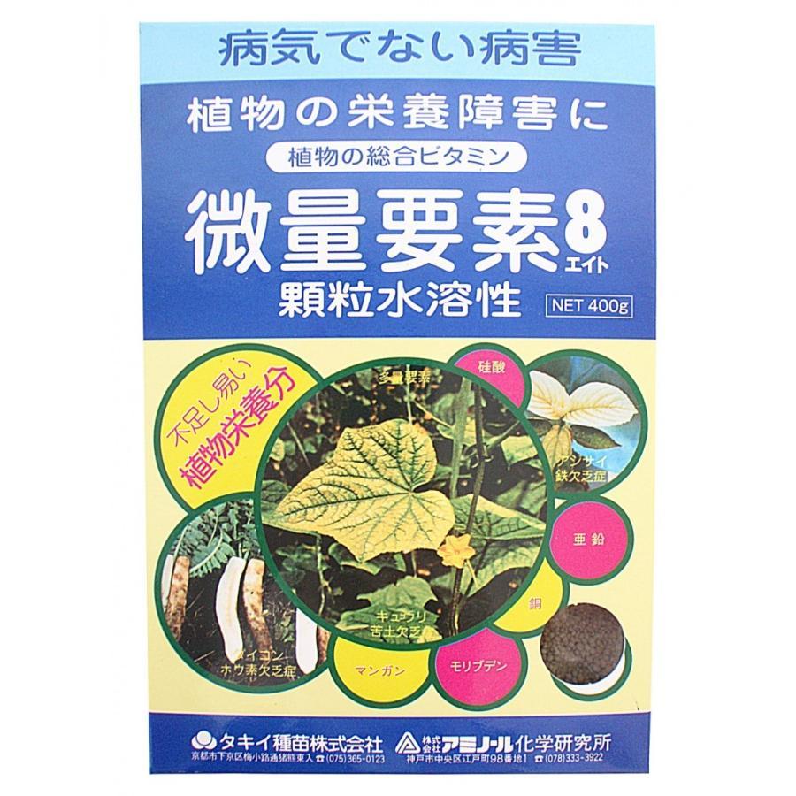 の 要素 肥料 三