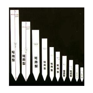 毎日激安特売で 営業中です 値下げ ゴールドラベル 12cm100枚束 大阪浪花園芸