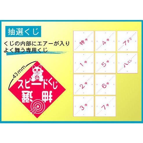 エアー抽選器専用エアーくじ20枚入り【抽選グッズ・くじ】 hokulea