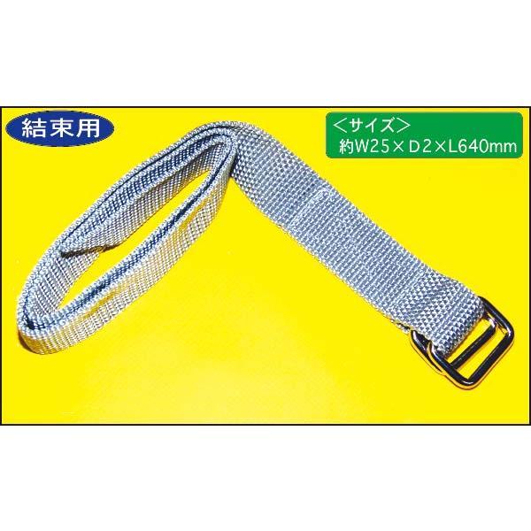 簡単ベルト(荷締用・結束用)|hokulea