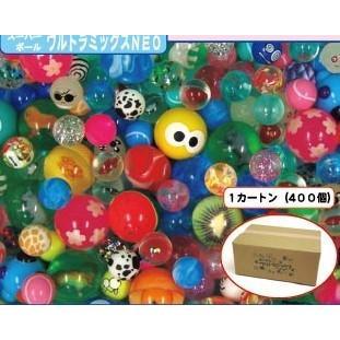 スーパーボール 取り混ぜ ウルトラMIX NEO 400ヶ入【お祭り 縁日 すくい】|hokulea